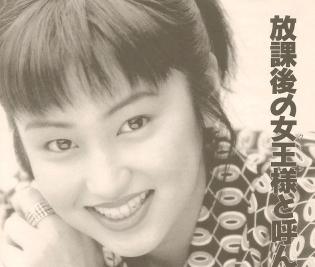 矢田亜希子デビュー当時.jpg